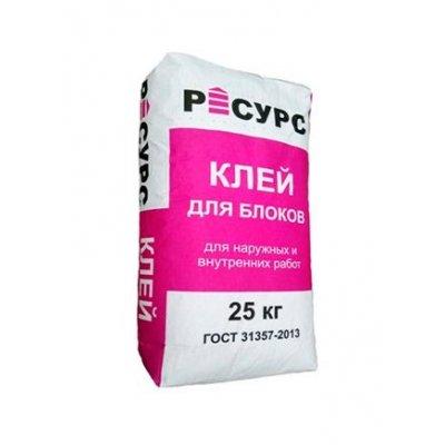 Клей для пенобетона и газосиликата РЕСУРС (25кг)