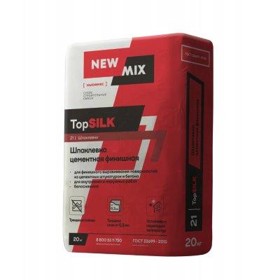 Шпатлевка цементная финишная белая TopSILK (20кг)