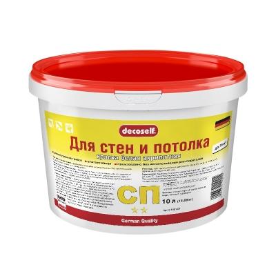 Краска для стен и потолков Decoself мороз. (10л=15,7кг)