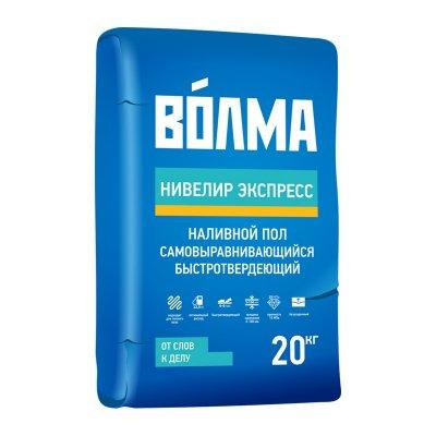 Наливной пол Волма Нивелир Экспресс самовырав., быстродейств., 20 кг
