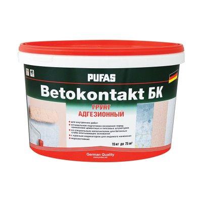 Грунтовка Pufas для повышения адгезии Бетоконтакт БК для внутренних работ мороз. (15кг)