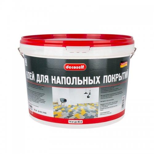 Клей для ковровых и напольных ПВХ покрытий  ПУФАС Decoself мороз. (14кг)