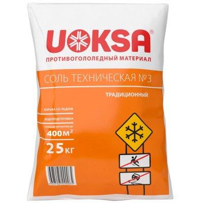 Реагент противогололедный Соль техническая белая 25 кг