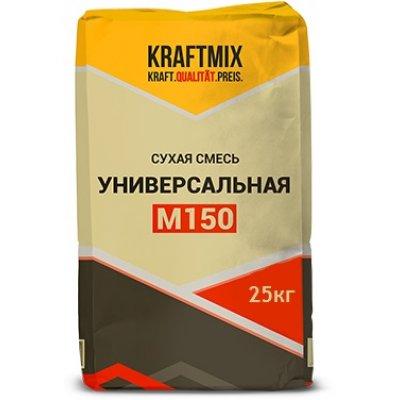 Цементно-песчаная смесь М-150 (25 кг)