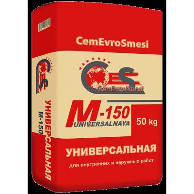 Цементно-песчаная смесь М-150 (50 кг)