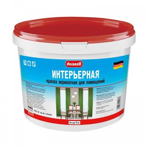 Краска в/д акрилатная интерьерная Pufas Decoself белая (10 л)