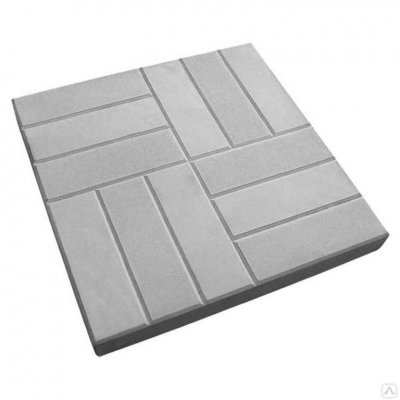 Плитка тротуарная 12 кирпичей 500х500х50