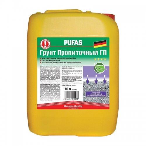 Грунтовка пропиточная Pufas (10 л)