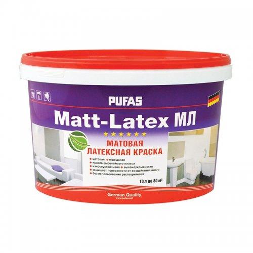 Краска в/д Pufas Matt-Latex А моющаяся латексная (10 л)