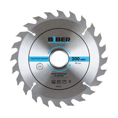 Диск пильный 200х32-30-20-16 z24 быстрый рез Biber