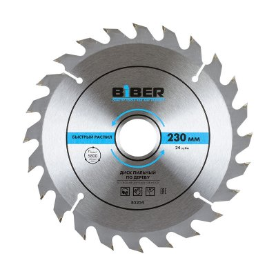 Диск пильный 230х32-30-20-16 z24 быстрый рез Biber