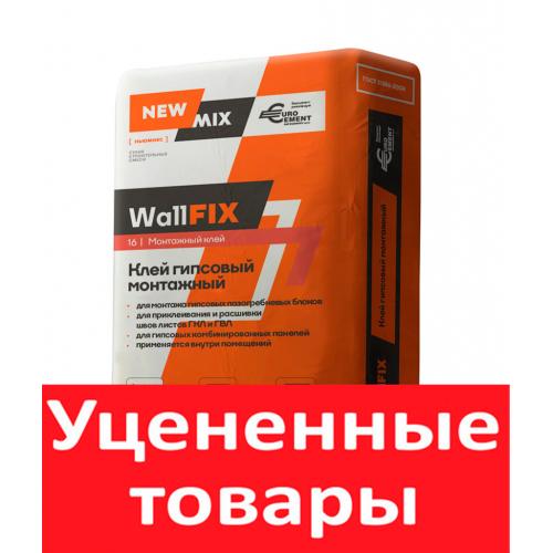 Клей монтажный для ГКЛ WallFix (20кг)