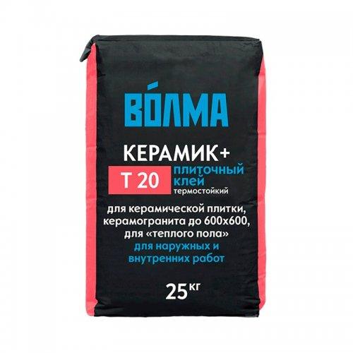 Клей для плитки Волма Керамик-плюс 25 кг