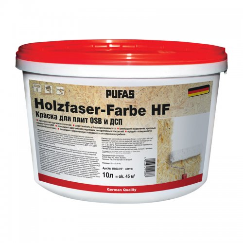 Краска для плит OSB и ДСП изолирующая Pufas Holzfaser (10 л)