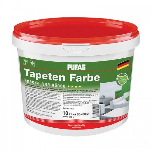 Краска в/д Pufas для обоев Tapeten Farbe oснова А (10 л)