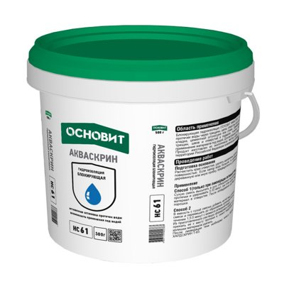 Гидроизоляция блокирующая Основит Акваскрин HC61 (Т-61), 0,5 кг