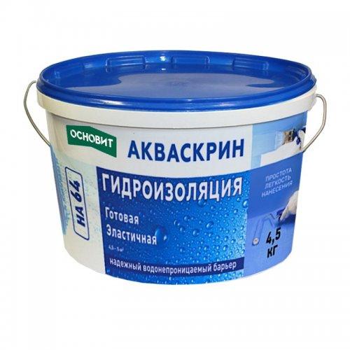 Гидроизоляция готовая эластичная ОСНОВИТ АКВАСКРИН НА64 4,5кг