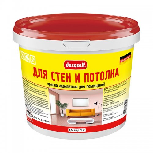 Краска в/д акрилатная для стен и потолков Pufas Decoself (4,14 л)