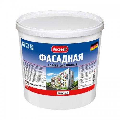 Краска фасадная белая Pufas Decoself Основа A мороз. (15 л=23,7 кг) ФК