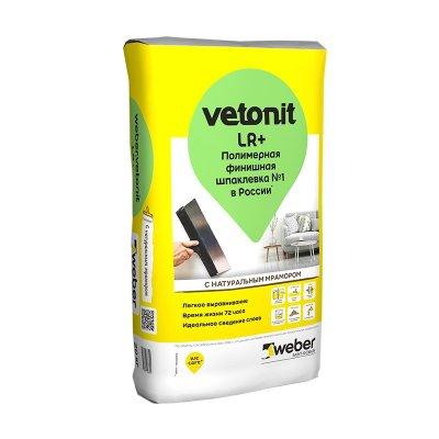 Шпаклевка финишная Weber Vetonit LR+ 20 кг