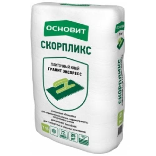 Клей для плитки Гранит Экспресс ОСНОВИТ СКОРПЛИКС Т-15 (25кг)