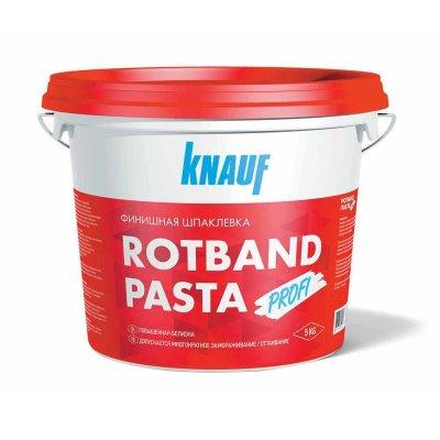 Шпаклевка готовая Ротбанд Паста Профи КНАУФ (5 кг)