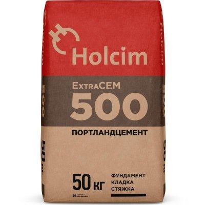 Цемент Holcim М500 Д20 ЦЕМ II/A-И 42,5 50 кг (ХОЛСИМ)