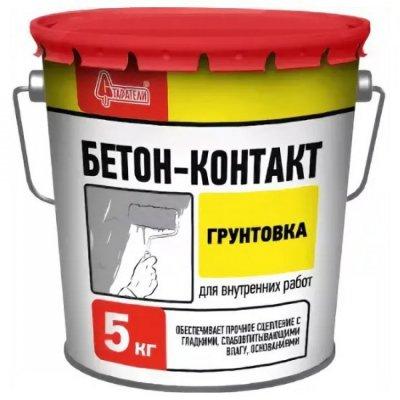 Бетоноконтакт Старатели (5кг)