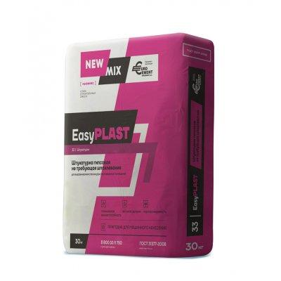 Штукатурка гипсовая не требующая шпаклевания «Easy Plast» (30кг)