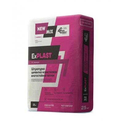 Штукатурка цементно-известковая влагостойкая теплая ExPlast (25кг)