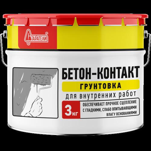 Бетоноконтакт Старатели (3кг)