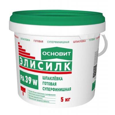 Шпаклевка готовая суперфинишная ОСНОВИТ ЭЛИСИЛК PА39 W (5кг)