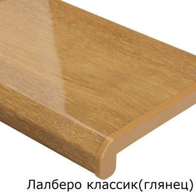 Подоконники Премиум класса 350 мм, м.п.