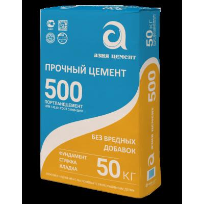 Цемент «Азияцемент» М500 Д0 50 кг (ЦЕМ I 42,5Н)