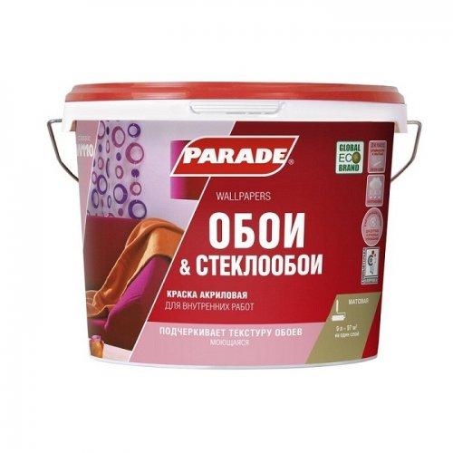 Краска PARADE W110 для обоев 9,0 белая матовая