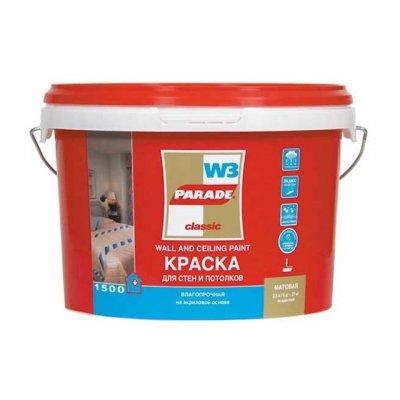 Краска PARADE W3 2,5л белая матовая, влагостойкая