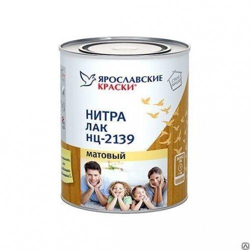 Лак НЦ-2139 1,7кг матовый /Ярославль/