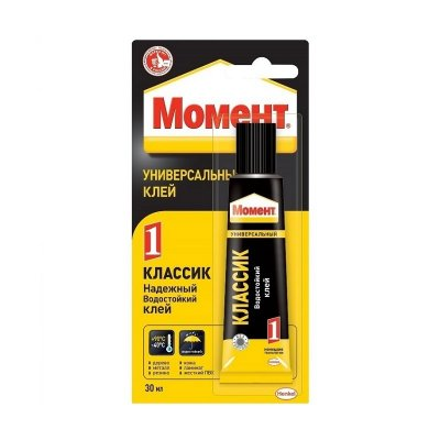 Клей Момент-1 Классик (30 мл)