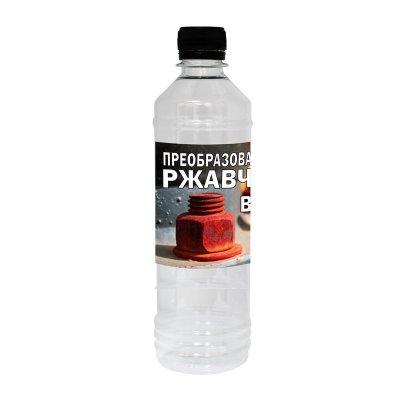 Преобразователь ржавчины (нейтрализатор) (0,5 л)
