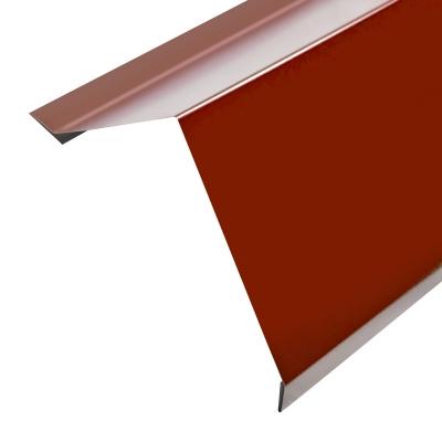 Карнизная Планка для Металлочерепицы Стандарт Полиэстер (RAL 3011 коричнево-красный ) 2м.