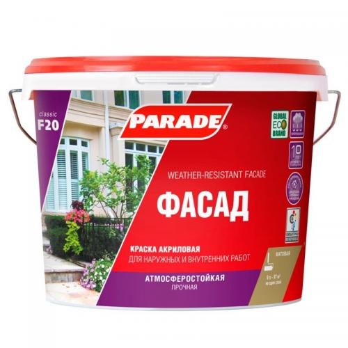 Краска PARADE F20 9л белая матовая фасадная