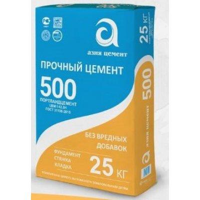 Цемент «Азияцемент» М500 Д0 25 кг (ЦЕМ I 42,5Н)