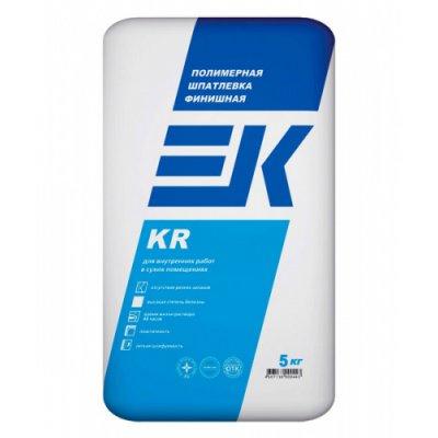 Шпатлевка полимерная финишная EK KR (5кг)