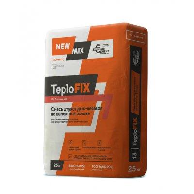 Клей для минераловатных и пенополистерольных плит TeploFIX (25кг)
