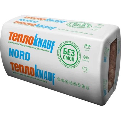 Утеплитель Теплокнауф NORD 1230x610x50 мм Плита 035 (12шт, 9м2, 0,45м3)