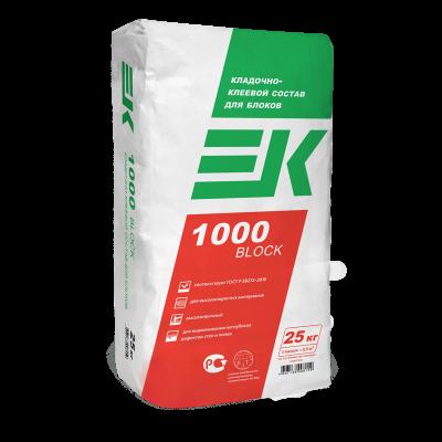 Кладочно-клеевой состав для блоков ЕК 1000 BLOCK (25кг)
