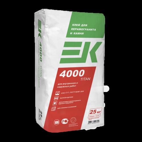 Клей для керамогранита и тяжелых плит ЕК 4000 TITAN (25кг)
