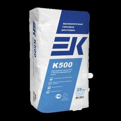 Шпатлевка универсальная гипсовая ЕК К-500 (25кг)