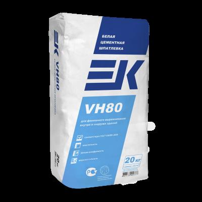 Шпатлевка фасадная белая EK VH80 (20кг)