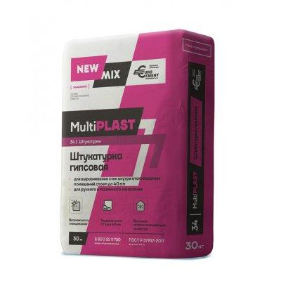 Штукатурка гипсовая ручного и машинного нанесения «Multi Plast» (30кг)